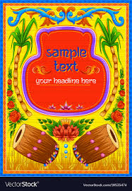 Sample Welcome Banner Colorful Welcome Banner In Truck Art Kitsch Style Vector Image