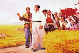 Image result for mao from university of southern california