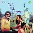 Kamal Haasan Do Dil Diwane Movie