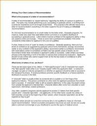 Requesting Letters Of Reference Sample Request For Letter Of Recommendation For Graduate School