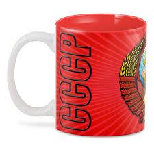 <b>3D кружка Printio USSR 3D</b> #2687741 Керамика - купить в ...