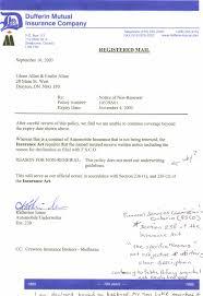 denial letter JPG