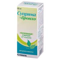 <b>Суприма</b>-<b>бронхо сироп</b> от кашля <b>100мл</b> — Лечение гриппа и ...