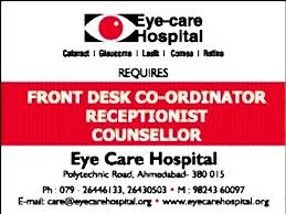 front desk co ordinator eye care hospital