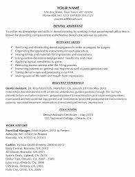 Dental Assistant Resumes No Experience Ultimate Sample Resume For