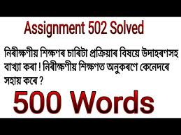 be here now essay nahko video
