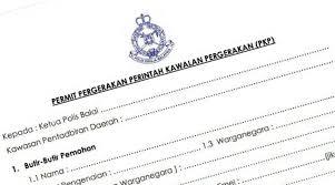 Sop am pkp 3.0 yang dikeluarkan oleh mkn. Pdrm Borang Rentas Negeri Pdf Hebahan Muat Turun Borang Permit Pergerakan Pkp Dan Pkpb Bagi Tujuan Rentas Negeri Atau Daerah