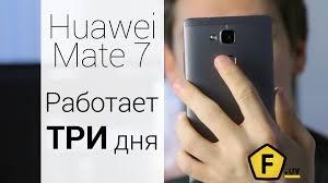 Обзор смартфона Huawei Mate 7. Лучший смартфон выставки ...
