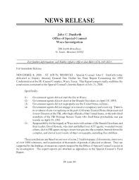 best press release template download best press release template by free doc press release