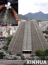 rio-de-nairo-metroplitan-cathedral.jpg. The cone-shaped Metropolitan ...