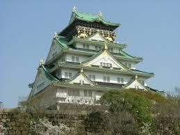 Япония век История государства раннего нового времени  осака история Японии