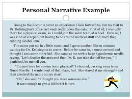 example personal essays info example personal essays trust me a pa student personal narrative tips personal essay topics common app