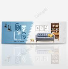 furniture sale banner. Simple Art Home Decoration Festival Furniture Sale Banner