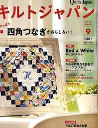 44 best Quilts Japan images on Pinterest | Picasa, Appliques and ... & Quilts Japan September 2012 Vol 148 Japanese Craft Book | eBay Adamdwight.com