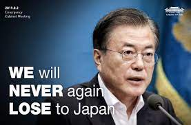 韓国 デフォルト いつ 2019