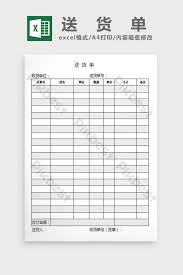 Excel Delivery Simple Black And White Delivery List Excel Table Template