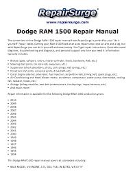 dodge ram 1500 repair manual 1994 2010 Dodge Ram 1500 Diagram www repairsurge com dodge ram 1500 repair manual the convenient online dodge ram 1500 dodge ram 1500 wiring diagram