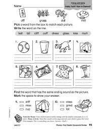 Phonics: Final Double Consonants Review Worksheet | Lesson Planet ...