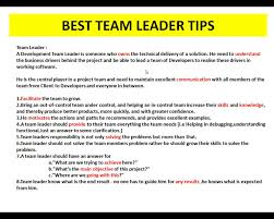 8 Good Qualities Of A Team Leader Youtube