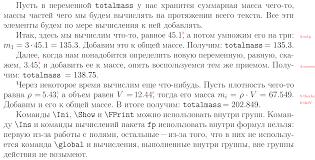 Вычисления в латехе Да запросто Хабрахабр Пример работы с циклами и стеком