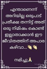 Malayalam Quotes Sad Quotes Favorite Quotes Pinterest Sad Cool Malayalam Quotes About Sad Moment