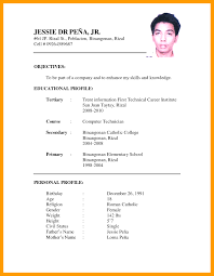 biodata form job application biodata sample for job application format filename books historical