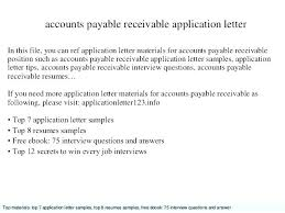 accounts receivables resumes accounts payable resume example gallery of accounts payable resume