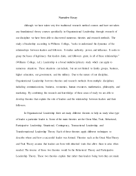 organizational leadership essay