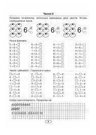 Контрольно измерительные материалы по алгебре класс ответы  Контрольно измерительные материалы по алгебре 8 класс ответы