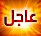 عاجل... رفع الحجب عن مواقع التواصل الاجتماعي الان