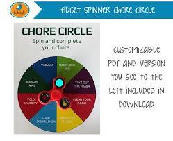 Fidget Spinner Chart Fidget Spinner Chores Digital Reward Card Digital Chore