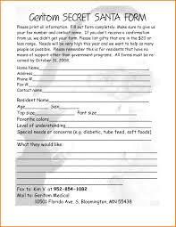 letters santa templates free printable secret santa questionnaire template letter template