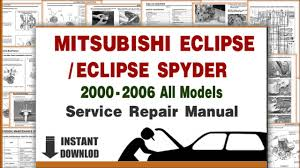 mitsubishi eclipse wiring diagram mitsubishi image 2006 mitsubishi eclipse wiring diagram jodebal com on mitsubishi eclipse wiring diagram