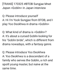 btobstory on trans btob sungjae mnet <goblin> interview cr jp mnet com mobileweb news newsdetail m searchnewsvo news id 20170324112410 category drama jap cn cr sungjae 384702614326448