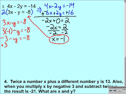 elimination using multiplication additional examples