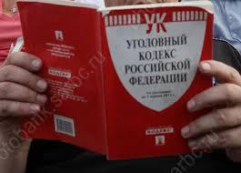 The lawyer Prokopenko Aleksey asks to make responsible investigators |  Society | Seldon News