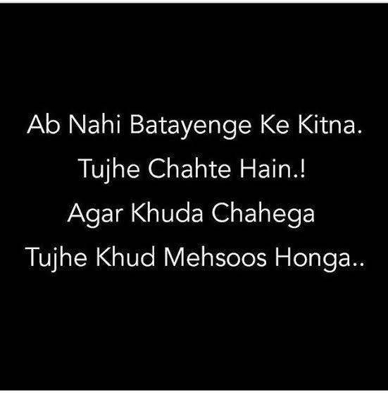 bhula diya quotes in hindi