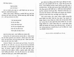 teenagers and parents essay for private article how to write  adolescence