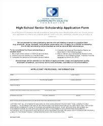 High School Scholarship Application Template Magdalene