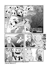トゥーンリンク Pixiv年鑑β