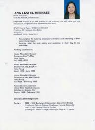 Resume Civil Engineer Examples Georgetown University Admission