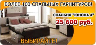 "<b>Банкетка</b> ""Авола"", ф-ка <b>Мебельстория</b> - Vira-Mebel.ru"