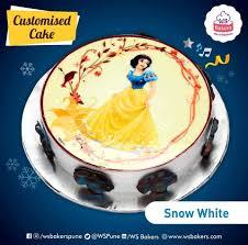 Cake Link Wardhaman Nagar Nagpur Cake Shops Justdial