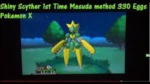 Pokemon Electrike Evolution Chart Evolution Electrike Evolution Chart