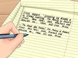 an essay cite an essay