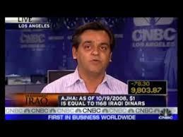 Tnt Tony Iraqi Dinar Revaluation Tnt Dinar Guru Scam