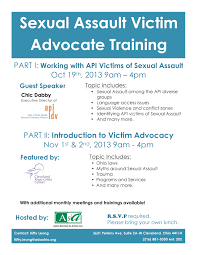 Sexual assault victim advocacy training