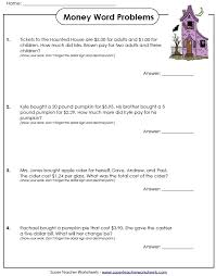 Have some Halloween fun with these money word problems! | Stw ...