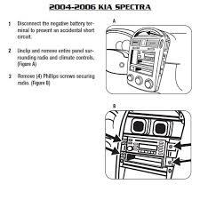 2005 kia wiring diagram on 2005 images free download wiring diagrams Kia Rio Wiring Diagram 2005 kia spectra radio wiring diagram kia wiring diagrams kia belt diagram 2007 kia rio wiring diagram