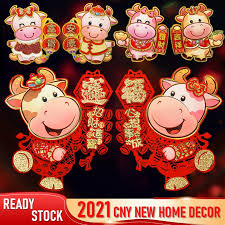Spend chinese new year 2021 in singapore at this collaborative effort between eight local artists and the meshminds foundation. Ready Stock Cny Decor Cny Decoration 2021 Wall Stickers Chinese New Year Decorations Shopee Singapore